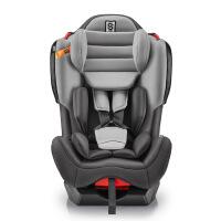 ?德国儿童安全座椅车载用周岁宝宝婴儿汽车用可调节角度坐椅0-4-8