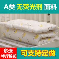手工定做纯棉儿童幼儿园床垫褥子婴儿床垫被小学生棉花垫子被褥