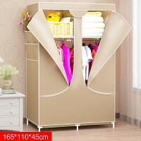 简易衣柜折叠衣柜钢架大号衣橱加固加粗组合布衣柜单人经济型