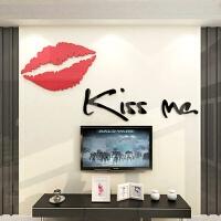 浪漫亚克力3d立体墙贴画贴纸卧室床头温馨家居装饰房间墙面装饰品 002嘴巴-红嘴巴+黑字 超