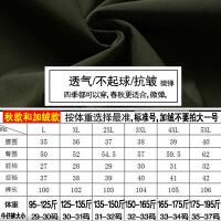 2018新款秋冬季青年迷彩小脚裤修身松紧腰运动休闲裤男长裤子加绒 (大花)