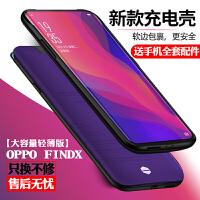 OPPOFind X充电宝背夹电池 专用快充移动电源手机壳充电器无线后置电池 一体式 FINDX【升级版】魅力紫