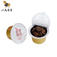 八马茶叶 云南原产地大叶种普洱茶晒青茶勐海普洱熟茶岁月年轮品鉴装10克
