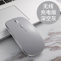 微软surface go平板电脑鼠标新pro6 5蓝牙静音无线鼠标便携lap 无线充电版深灰色(带银边) 带USB接收
