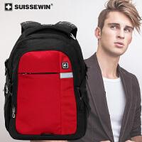 小程序专用【SUISSEWIN旗舰店 瑞士军刀品牌背包】商务旅行背包双肩包电脑包特价