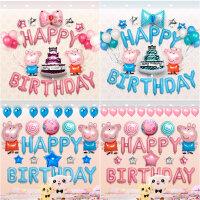 【支持礼品卡】宝宝周岁生日布置气球套餐卡通主题儿童生日派对装饰用品铝膜气球5ew