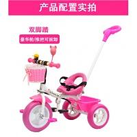 儿童三轮车 脚踏车 小孩自行车 男女宝宝童车手推车2-3-4岁单车a1111