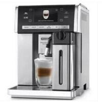 德龙(Delonghi)ESAM6900.M 意式全自动咖啡机