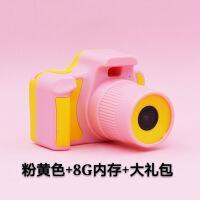 ?儿童玩具照相机可拍照玩具儿童生日礼物小单反迷你相机女