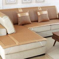 夏季沙发垫夏凉垫客厅沙发凉席坐垫垫子冰丝欧式防滑布艺沙发套罩订做