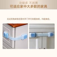 儿童锁 宝宝防夹手抽屉锁婴儿防护开冰箱门柜子柜锁SN3381