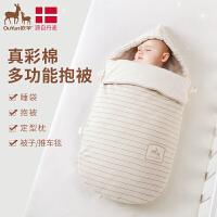 欧孕新生儿抱被包巾婴儿纯棉睡袋宝宝春秋抱毯襁褓包被夏季薄款