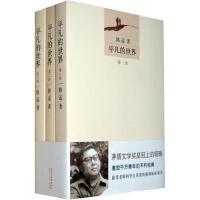 【二手书8成新】平凡的世界 全三册 路遥 9787530212004 北京十月文艺出版社