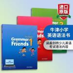 牛津小学英语语法书 英文原版 Oxford Grammar Friends 1-3册 和语法做朋友 涵盖剑桥少儿英语考