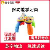 费雪小狗皮皮学习桌儿童宝宝多功能双语音乐游戏桌益智早教玩具