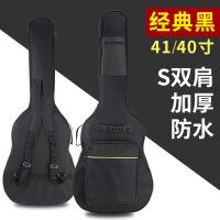 20180923111312915?时尚新款吉他包41寸40寸38寸民谣古典木吉它背包加厚双肩防水琴袋