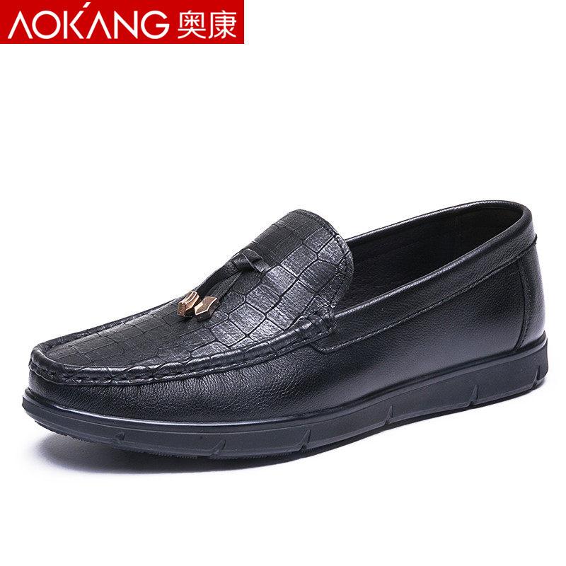 奥康男鞋春季新款豆豆鞋男英伦男士休闲鞋懒人鞋真皮皮鞋驾车鞋