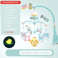 ?婴儿玩具床铃0-1岁宝宝音乐旋转床头铃床挂摇铃3-6-12个月?