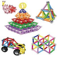 儿童益智磁力棒玩具 磁铁磁性片积木拼接装吸铁石散装男女孩子