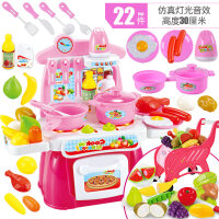 儿童玩具过家家厨房玩具套装3-6周岁宝宝做饭仿真玩具男女 时尚小厨台 22件套 粉色 灯光音效【带切切乐 购