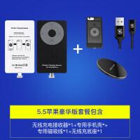 华为充电器 无线充电接收器安卓手机贴片苹果7改iphone8充电器6splus/华为/小米通用