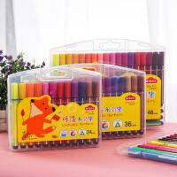 晨光文具大容量水彩笔涂鸦绘画儿童12/24/36/48色小狐希里儿童幼儿园可水洗水彩笔套装 ACPN0275