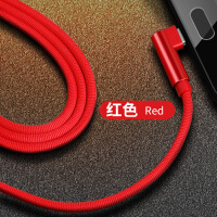 OPPOR9S R9Splus新款手机充电器头4A推荐线直冲电源适配器充电线 红色 L2双弯头安卓