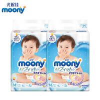 moony 腰贴型纸尿裤M64*2包【男女通用】