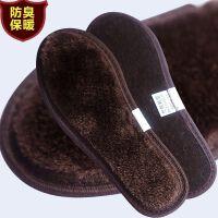 3双装儿童鞋垫宝宝冬季保暖毛绒加厚鞋垫男女童保暖鞋垫竹炭鞋垫
