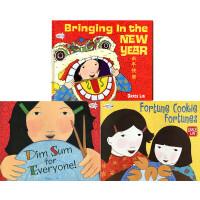 #小豆豆英文童书 Bringing In the New Year 新年快乐3册 传统中国文化春节元素英文原版绘本 吴敏兰书单 名家Grace Lin