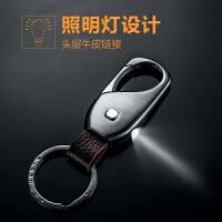 头层牛皮钥匙扣男腰挂 汽车钥匙挂件个性带灯简约礼品