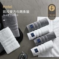 F7 五星级酒店手帕小方巾纯棉四方巾成人家用儿童擦手巾挂式毛巾