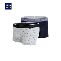 HLA/海澜之家舒适透气针织平角短裤2018秋季新品两条装男士内裤