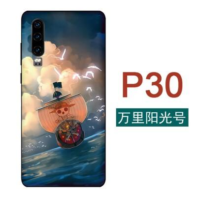 华为手机壳p20p30动漫nova4e海贼王3路王飞2s软壳mate20pro女plus 不清楚型号的可以问客服拍下备注型号