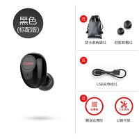 20190717092858603优品 无线蓝牙耳机车载运动入耳塞式 适用于华为p20 p10 mate10荣耀v10