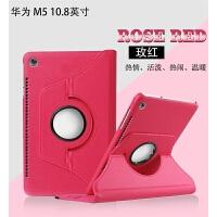 华为M5平板电脑保护套壳10.8英寸CMR-W09/AL09/W19电脑套防摔