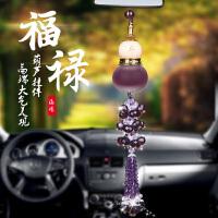 车内香气装饰品摆件汽车车载香水挂件挂式持久淡香吊坠车挂饰用品