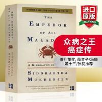 华研原版 众病之王癌症传 英文原版 The Emperor of All Maladies 英文版进口医学健康科普书籍