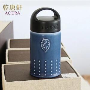 乾唐轩活瓷 马上如意旅行随身杯单层 陶瓷便携防漏泡茶创意水杯子