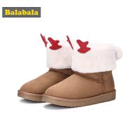 【3件3折价:71.7】巴拉巴拉儿童雪地靴女童中筒靴新款冬季鞋加绒靴子大童鞋保暖