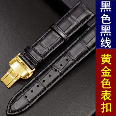 真皮表带 男女款手表皮带配件20牛皮手表表带棕黑