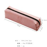 简约方形笔袋大容量男女学生pu收纳笔袋纯色笔盒创意牛奶盒文具盒