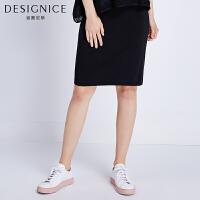 迪赛尼斯秋装针织半身裙包臀女韩版时尚气质宽松中裙潮