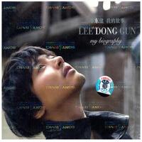 李东健:我的故事(CD+DVD)