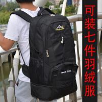 65L户外旅行男女加大背包超大容量旅游包55升登山包可扩容双肩包