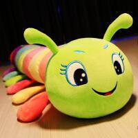 ?毛毛虫毛绒玩具娃娃枕头可爱女孩长条睡觉抱枕公仔玩偶萌韩国女生