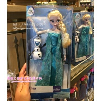 迪士尼国内代购冰雪奇缘安娜艾莎娃娃玩具 爱莎玩偶 elsa公主 新版 冰雪女王 高30cm
