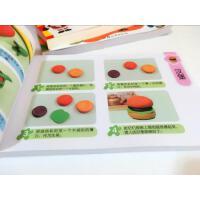 超轻黏土教程创意彩泥手工制作书儿童1001创意彩泥大全3-6-8岁