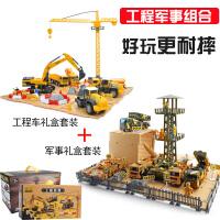 大号儿童玩具车工程车模型仿真男孩玩具挖土机组合套装吊车铲车