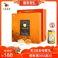 八马茶叶 安溪铁观音浓香型乌龙茶小种工夫红茶新年*盒装246克